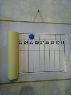 巻物カレンダー