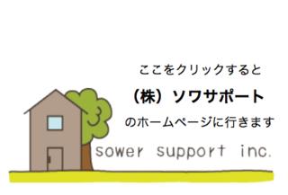 スクリーンショット 2015-01-19 0.16.04.png
