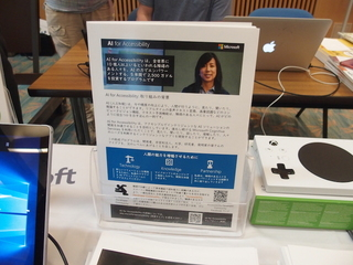 マイクロソフト2.JPG