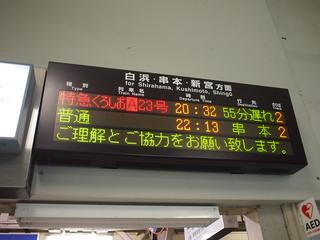 2012-11-17 20.37.09.jpg