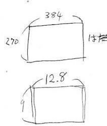 20分割縦横比.jpg