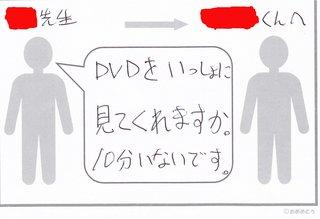 DVDmitekuremasuka.jpg