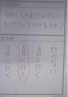 おおくらやま図書館.jpg
