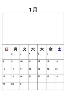 カレンダー元.jpg