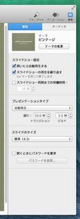 スクリーンショット 2014-08-16 0.00.43.png