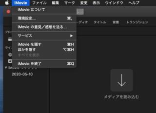 スクリーンショット 2020-05-10 21.44.05.png