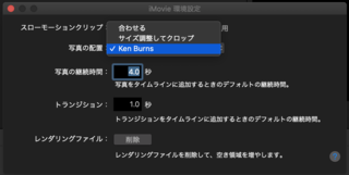 スクリーンショット 2020-05-10 21.44.56.png
