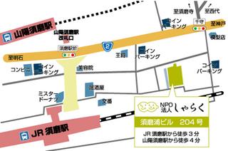 スクリーンショット(2012-09-01 22.27.39).png