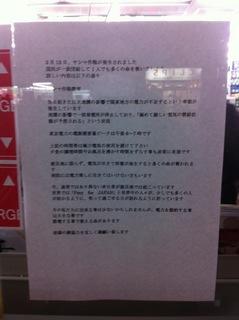ヤシマセブンイレブン1.jpg