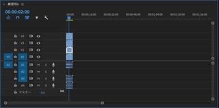 動画を並べる.jpg