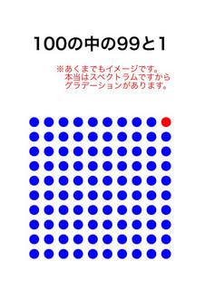 反転.jpg