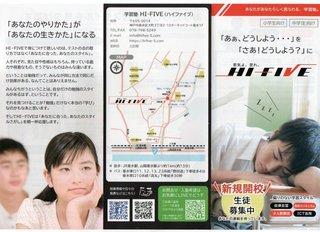 川田パンフ1.jpg