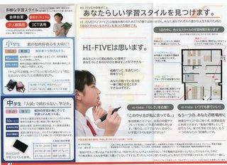 川田パンフ2.jpg