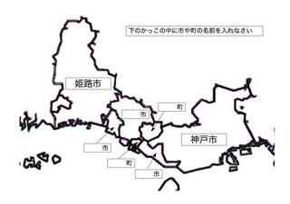 播磨町の周り.png