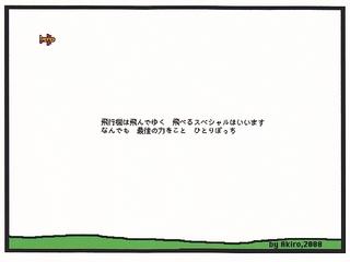 j2_1.jpg