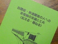 sientokufu のコピー.jpg