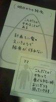 onigiriteiden.jpg